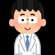 AGA治療の先生